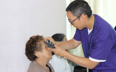 Vision Care Eye Camp (VCEC)