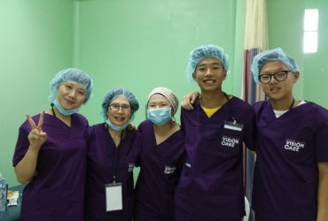 213th Vision Care Eye Camp: Guatemala